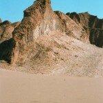 skalista część pustynii Atacama